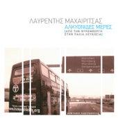Alkionides Meres - Apo Tin Niremvergi Stin Palia Lefkosia (Live) de Lavredis Maheritsas (Λαυρέντης Μαχαιρίτσας)