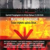 Ehoun Perasi Hroni Deka - Zodani Ihografisi Sto Theatro Vrahon 1/09/2005 (Live) von Miltos Pashalidis (Μίλτος Πασχαλίδης)