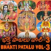 Bhakti Patalu, Vol. 3 by Pramod