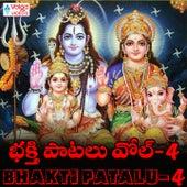 Bhakti Patalu, Vol. 4 by Pramod