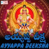 Ayyappa Deeksha by Various Artists