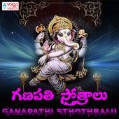 Ganapathi Sthothralu by Pramod