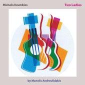 Two Ladies by Michalis Koumbios (Μιχάλης Κουμπιός)