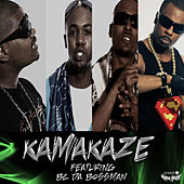What I Need by Kamakaze