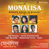 Monalisa (Modern Songs in Bengali) by Various Artists