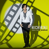 Hichiriki Cinema by Hideki Togi