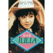 Ai Ou Qi Yu Ji de Julia Hsu