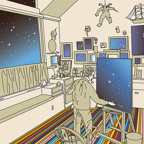Maps (Geographer Remix) by STRFKR