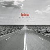 Ena Taxidi Pou Pote Den Telioni 1985 - 2000 by Tripes (Τρύπες)