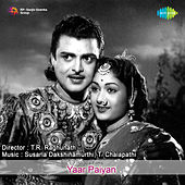 Yaar Paiyan (Original Motion Picture Soundtrack) de Various Artists