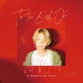 When You Feel Sad von Ai Kuwabara The Project