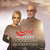40 Saal (40 Years) by Googoosh