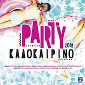 Party Kalokairino 2018 de Various Artists