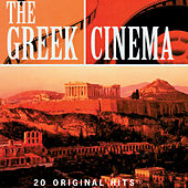 The Greek Cinema by Various Artists