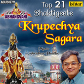 Abhangvani Top 21 Bhaktigeete by Various Artists