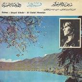 Shayef El Bahr (El Oudal Menssiye) by Fairouz