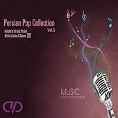 Persian Pop Collection, Vol. 3 - EP by Various Artists