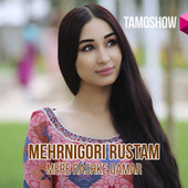 Mere Rashke Qamar by Mehrnigori Rustam