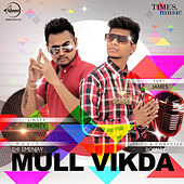 Mull Vikda - Single by Monty