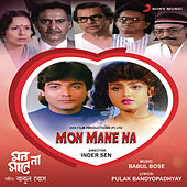 Mon Mane Na (Original Motion Picture Soundtrack) by Babul Bose