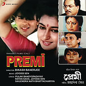 Premi (Original Motion Picture Soundtrack) by Various Artists