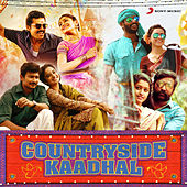 Countryside Kaadhal by Various Artists