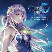 Ordinal Strata Character Songs 1 (Original Motion Picture Soundtrack) by Various Artists