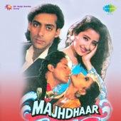 Majhdhaar (Original Motion Picture Soundtrack) by Various Artists