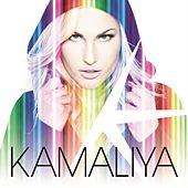 I'm a Fighter von Kamaliya