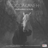Koodakaneh by Amir Abbas Golab