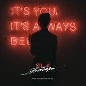 Выбери by Silk