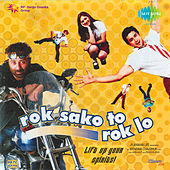 Rok Sako to Rok Lo (Original Motion Picture Soundtrack) by Various Artists