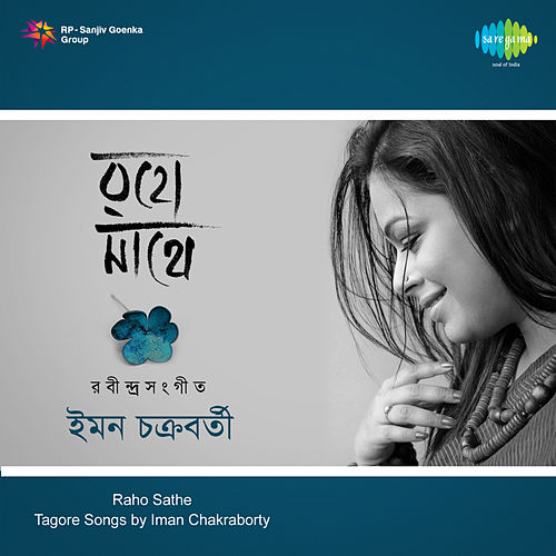 Raho Sathe by Iman Chakraborty