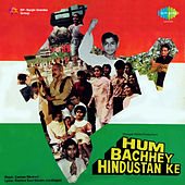 Hum Bachhey Hindustan Ke (Original Motion Picture Soundtrack) by Various Artists