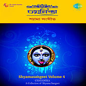 Shyamasangeet, Vol. 4 by Various Artists