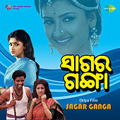 Sagar Ganga (Original Motion Picture Soundtrack) de Various Artists