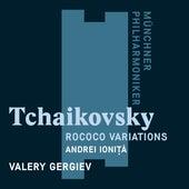 Tchaikovsky: Variations on a Rococo Theme, Op. 33: Variation VII & Coda (Allegro vivo) by Münchner Philharmoniker