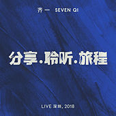Share. Listen. On The Road (Live at Shenzhen, 2018) de Seven Qi