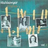 Rahbaniyat, Vol. 3 by Various Artists