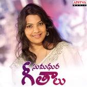 Sumadhura Geethalu de Various Artists