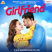 Girl Friend (Original Motion Picture Soundtrack) by Various Artists