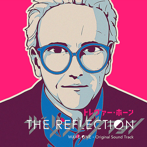 The Reflection de Trevor Horn
