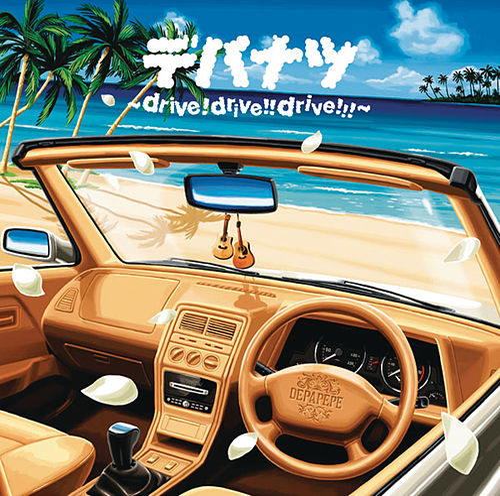 Depa Natsu Drive! Drive!! Drive!!! by Depapepe