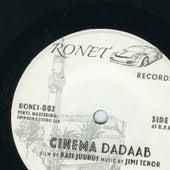 Cinema Dadaab by Jimi Tenor