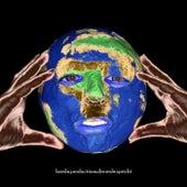 Die Erde spricht von Hoedn Productions