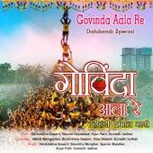 Govinda Aala Re de Various Artists