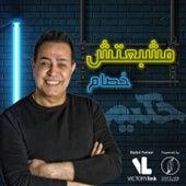 Mashbe3tesh Khesam by Hakim