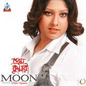 Prem Kumari de Moon