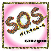 Sos Bokutachi No Rule by Can