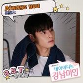 Gangnam Beauty, Pt. 6 (Original Television Soundtrack) by Jin Min Ho